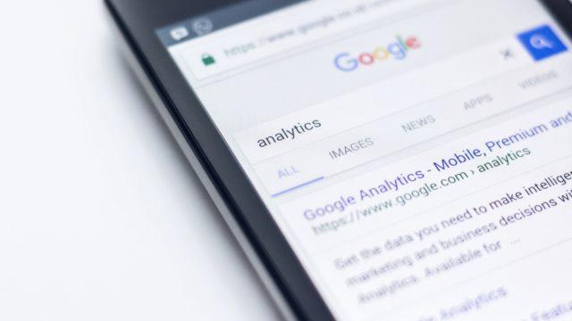 グーグルアナリティクスの使い方や見方